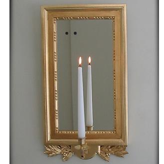 spegel-lampett-4e8d9dd515d92